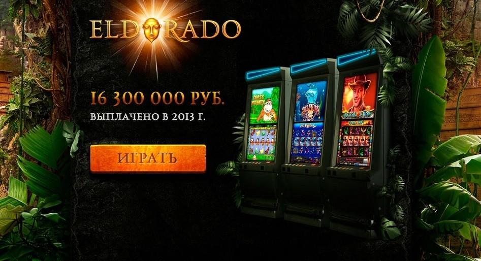 Казино создается базе отзывов постоянных посетителей благодаря аналитической работе коман 3 лучших онлайн казино